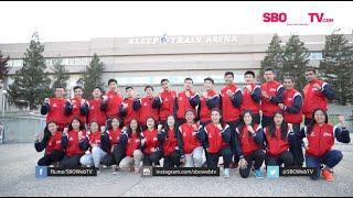 Atlit Dan Official Honda DBL Indonesia All Star 2015 Menonton Pertandingan Kings Scramento VS Toront