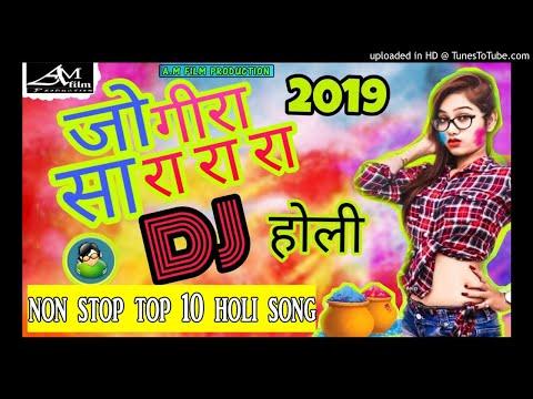 Holi Songs - #होली 2019 Dj Dance Song - MAITHILI Holi Remix 2019 -# NON STOP TOP10 D.J HOLI SONG
