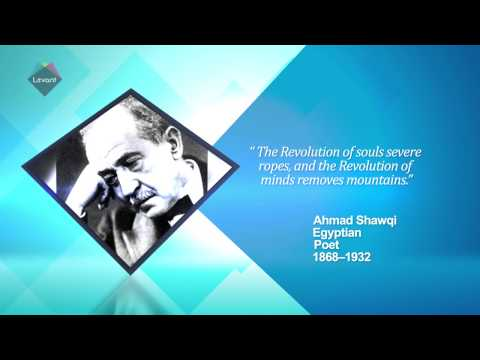 A famous quote by the Egyptian Poet Ahmad Shawqi