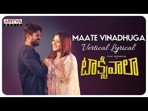 Maate Vinadhuga Vertical Lyrical | Taxiwaala | Vijay Deverakonda, Priyanka jawalkar | Sid Sriram
