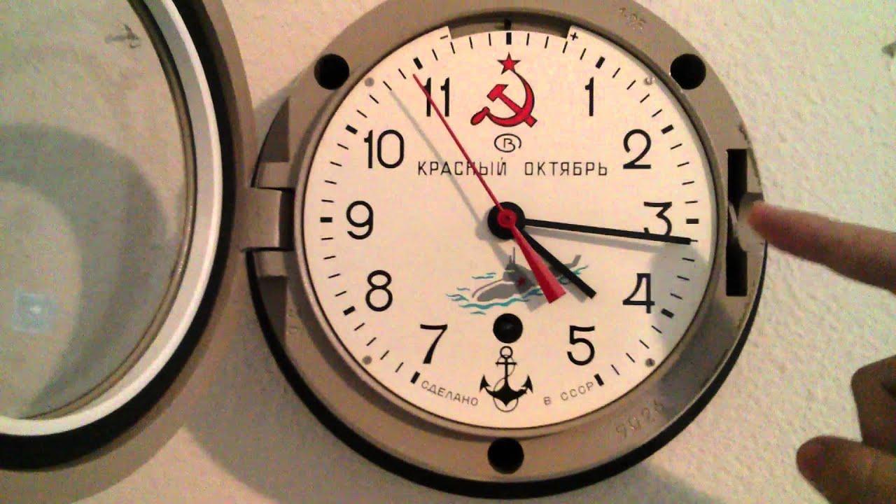 Russian submarine antique clock youtube russian submarine antique clock amipublicfo Images