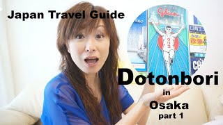 Japan Travel:  In Osaka Japan: Doutonbori part1 道頓堀(Japan Travel Guide)