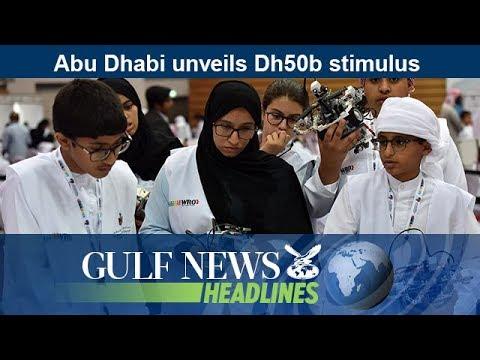 Abu Dhabi unveils Dh50b stimulus - GN Headlines