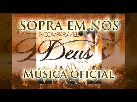 Sopra em Nós - música oficial - Irmãs Carmelitas Mensageiras do Espírito Santo