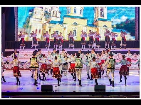 IFLC   Moldova 2016    Land of Traditions   MOLDOVA