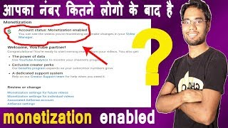 whats your number for monetization enabled |Yash4Education|
