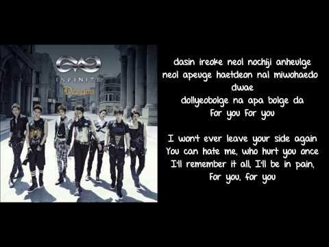 [ROM + ENG] Infinite - Destiny Lyrics