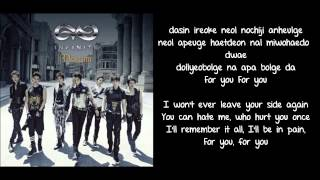 Video [ROM + ENG] Infinite - Destiny Lyrics download MP3, 3GP, MP4, WEBM, AVI, FLV Mei 2018