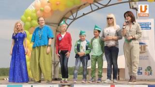 Новость UTV о Всероссийском детском экологическом фестивале.(, 2016-06-20T06:57:51.000Z)