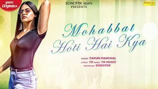 Mohabbat Hoti Hai Kya | | Pranjal Dhaiya | Tarun Panchal  | New Hindi Song | Sonotek Beats 2020