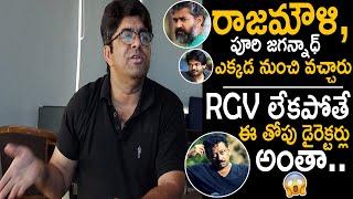 Actor Srikanth Iyengar Serious Comments on Rajamouli & Puri Jagannadh   Ram Gopal Varma   RGV   LATV