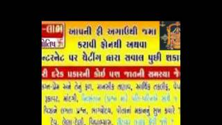 astrologer in gujarat Vijalpur deeksha guru vastu puja gujarati horoscope kundali remedies