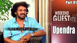 upendra-exclusive-interview-weekend-guest-part-01-ntv