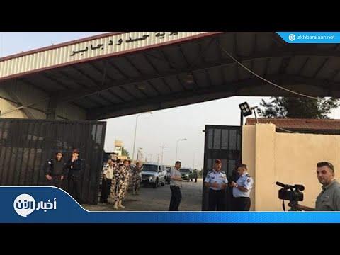 افتتاح معبر جابر - نصيب بين الأردن وسوريا  - نشر قبل 4 ساعة