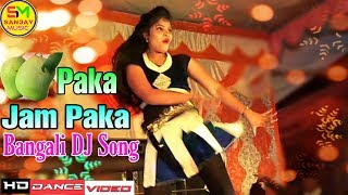 Aam Paka Jam Paka Paka Anaras DJ Song Dance Performance