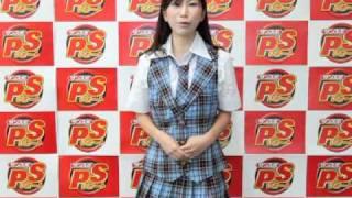 堀田茜 PR動画です。