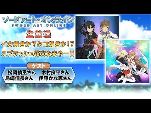 Sword Art Online Re: Hollow Fragment Gets Standalone PC