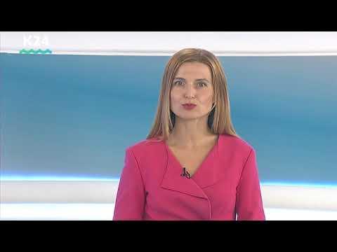 Погода в Алтайском крае резко поменяется