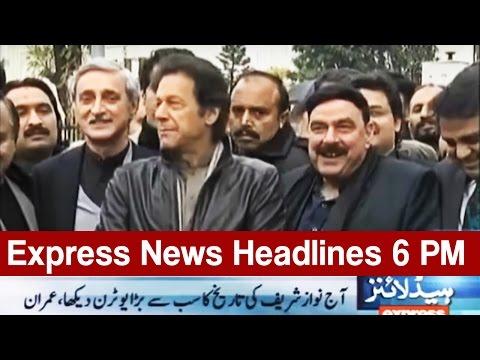 Express News Headlines - 06:00 PM - 19 May 2017