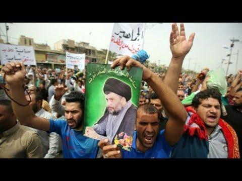 مظاهرات في بغداد ل-محاكمة من تسببوا- في دخول تنظيم -الدولة الإسلامية- إلى العراق  - 12:22-2017 / 12 / 16