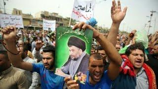 مظاهرات في بغداد ل