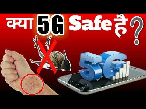 what is 5g | is 5g safe ? |  5g technology | full explanation in hindi | by TechGeek