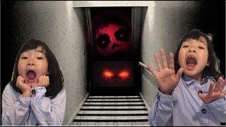 들어가지마! 도둑을 잡아라~ 도둑을 따라서 들어간 공포의 지하실 유령 좀비 유령의집 Escape haunted house