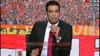 """شادى محمد """"الله يكون فى عون الاهلى من بعض اولاده"""""""