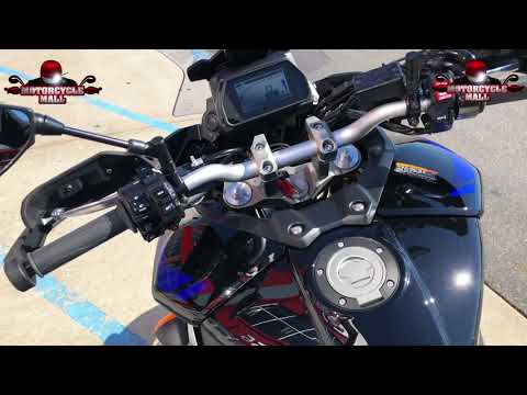 Yamaha Tracer  GT   First Look