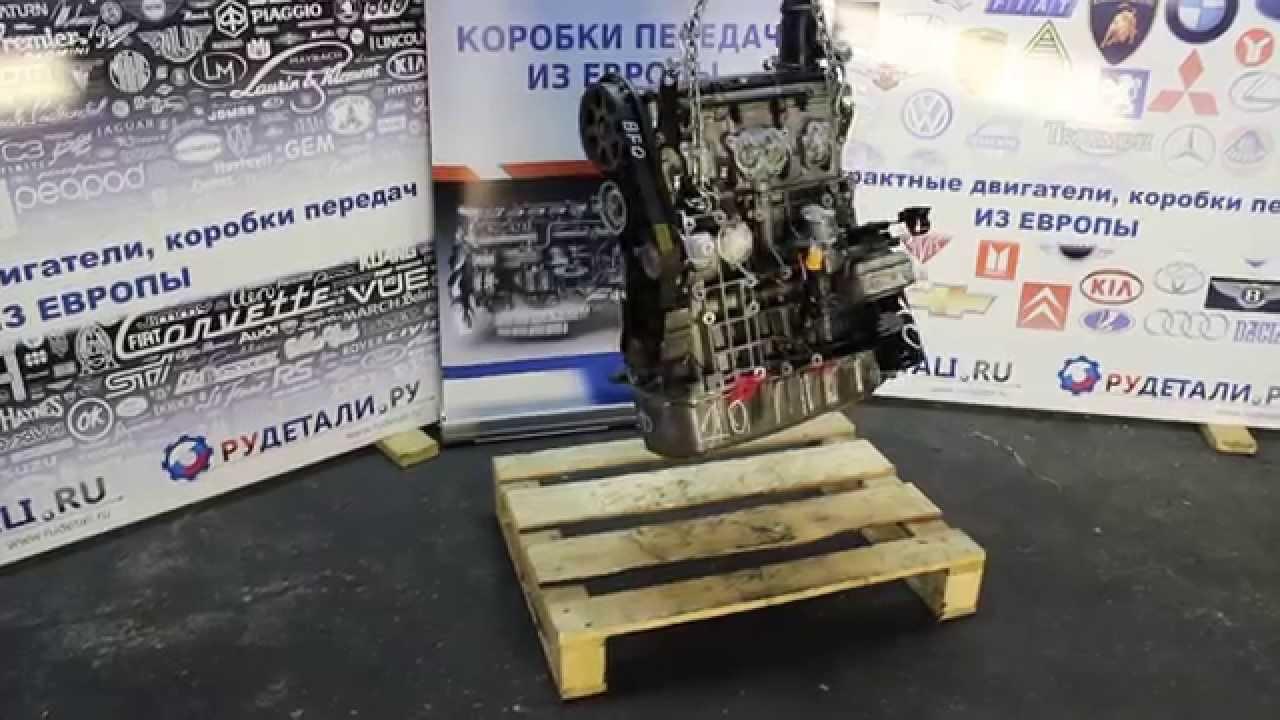 Бу двигатель 1.6 BFQ VW Golf 4, Audi A3, Skoda Octavia- ТЕСТ ОК - 75 KW / 102 ps из Германии - HD