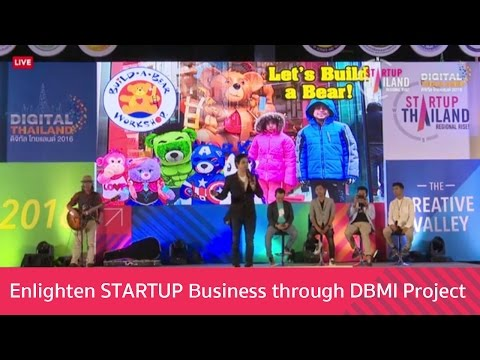 Enlighten STARTUP Business through DBMI Project