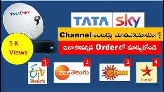 Tata Sky favourite Channels Setting   Tata Sky   How to set fav channel in Tatasky