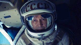 Время Первых — Трейлер (2017)