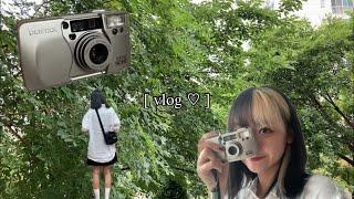 [VLOG] 나의 필름 카메라 소개와 사진인화하는 하루…
