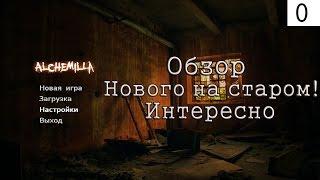 Обзор на Silent Hill Alchemilla с Борном(СТАНЬ ПАРТНЁРОМ VSP: https://youpartnerwsp.com/join?13228 Обзор на интересную игру на движке Half-Life 2. Вы сделаете мне приятно..., 2015-01-27T12:52:07.000Z)
