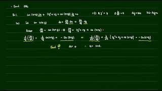 공학수학1-1장 (Exact 방법 1)