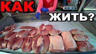 Цены на рынках ДНР