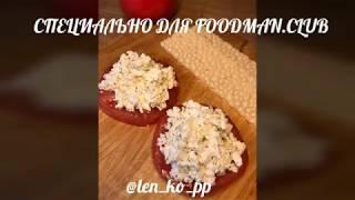 Закуска из помиродоров и брынзы