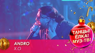 Andro — X.O // Танцы! Ёлка! МУЗ-ТВ! — 2021