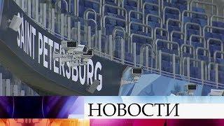 Готовность российских стадионов принять игры чемпионата мира по футболу вновь проверяют инспекторы.