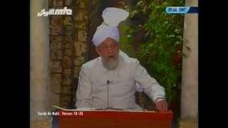 Tarjumatul Quran - Sura' al-Nahl [The Bee]: 18 - 38.