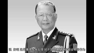 这位韩国人竟然成了中国上将 官至副国级
