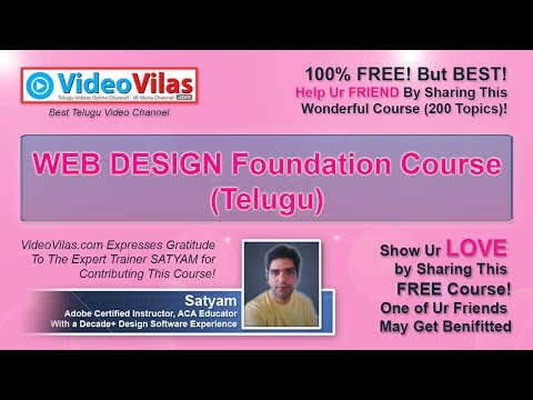 Web Design Foundations (Telugu) | Internet Basics, Web Dev Basics & Networking Basics