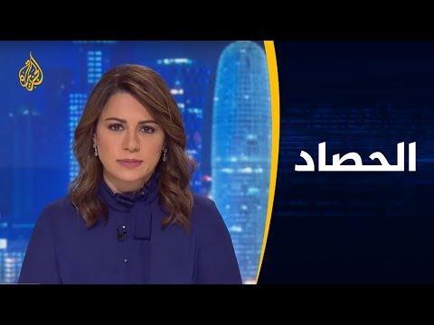 الحصاد - بعد 50 يوما من الحراك السلمي.. سيناريوهات المشهد اللبناني  - نشر قبل 2 ساعة