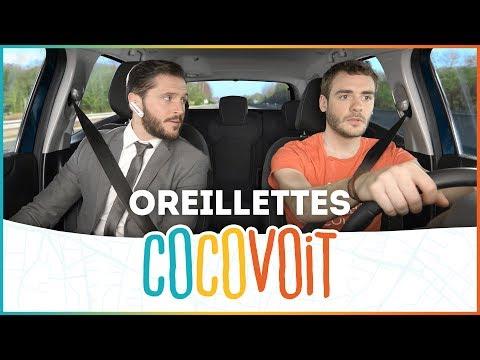 Cocovoit - Oreillettes