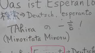 サバイバルエスペラント語 68