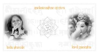 Lord Ganesha - Sankatnashan Stotra  [Devotional Mantra] | Bela Shende