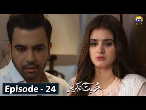 Download Mohabbat Na Kariyo - Episode 24 || English Subtitles || 28th Feb 2020 - HAR PAL GEO