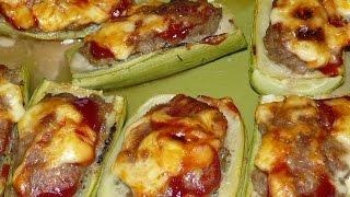 Фаршированные кабачки очень вкусные. Что приготовить на ужин, на обед быстро и вкусно?