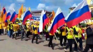 Демонстрация 1 Мая 2016г в Славянске на Кубани   Справедливая Россия